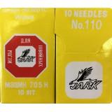 Игла для шв.маш JARK  №110 индия  (набор10шт)