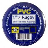 Изолента Rugby 19мм*10м синяя (прод по 10) *500 (шт.) $