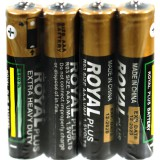 Батарейка Royal Plus R3 (прод по 4)4*60*2160 (шт.) $
