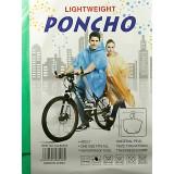 Дождевик Poncho 14-9 5185*300