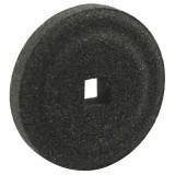 Точильный камень д/ножей мясорубки(d 4,5мм)квадрат отв