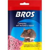 Гранулы Bros от крыс и мышей пакет 90г*20 1093