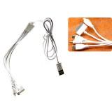 Шнур-зарядное многофункциональное*50*500 98-4 (шт.) $
