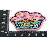 Наклейка д/одежды N16 HAPPY BIRTHDAY