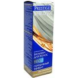 Оттеночный бальзам Prestige BВ02 Серебрянный эффект 100мл  7509