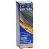 Оттеночный бальзам Prestige BВ01 Серебристо-платиновый 100мл  7493