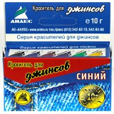 Краситель для джинсов синий 10г*108 ХАМЕЛЕОН 6229