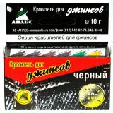 Краситель для джинсов черный 10г*108 ХАМЕЛЕОН 6212