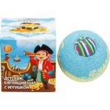 Бурлящий шар д/ванны детский с игрушкой для мальчиков 130г*16  8276