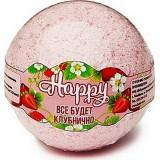 Бурлящий шар д/ванны Happy Все будет клубнично 130г*20  7903