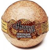 Бурлящий шар д/ванны Happy Шоколадное удовольствие 130г*20  7927