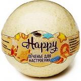 Бурлящий шар д/ванны Happy Печенье для настроения 130г*20  7880