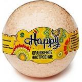 Бурлящий шар д/ванны Happy Оранжевое настроение 130г*20  7910