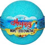 Бурлящий шар д/ванны Happy Море-это счастье 130г*20  8375