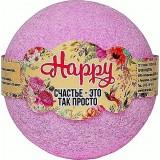 Бурлящий шар д/ванны Happy Счасть-это просто 130г*20  8412