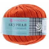 Пряжа Ажурная 0,5кг (10штх50гр*280м 100%хлопок) яр. оранжевый