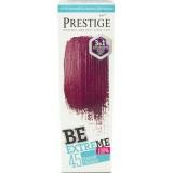 Оттеночный бальзам Prestige BE45 Темный тюльпан 100мл 9534