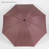 Зонт 2825180 механический «Клетка» прорезиненная ручка 4 сложения 8 спиц R = 50