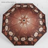 Зонт 2825192 полуавтоматический «Хризантемы» 3 сложения 8 спиц R = 49 см цвет