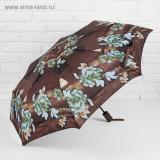 Зонт 2825229 полуавтоматический «Цветы» 3 сложения 8 спиц R = 49 см цвет