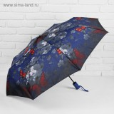 Зонт 2825232 полуавтоматический «Бабочка на розах» 3 сложения 8 спиц R = 49