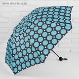 Зонт 2826593 механический «Крупный горошек» прорезиненная ручка 3 сложения 8 спиц R =