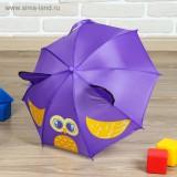 Зонт 2948523 детский мех R-25 см 8 спиц П/Э с ушками Совёнок 2948523