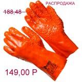 Перчатки МБС с ПВХ крошкой оранж.р10 *12*120 3279 (шт) $