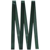 Лента  Атлас 0,6см (уп.33м) №128 тем.зеленый