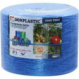 Тепличная нить пл.1000 текс. 2 кг 2000 м синяя*2